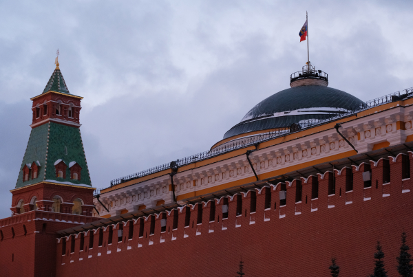 concerning the kremlin by carbonell