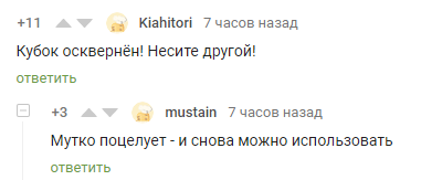 https://360tv.ru/media/uploads/article_images/2018/05/1418_7.PNG