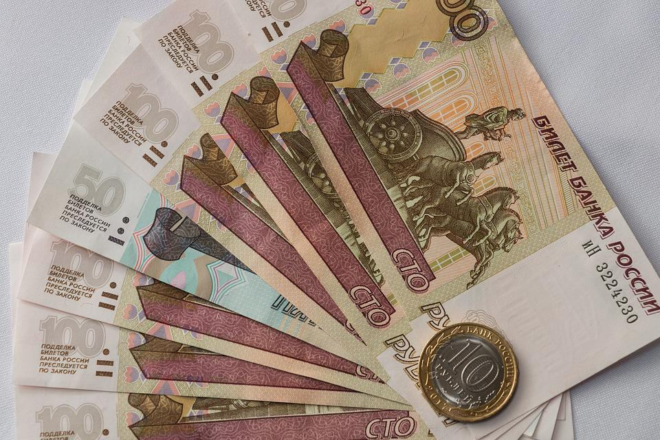 https://360tv.ru/media/uploads/article_images/2018/12/22918_currency-3088156_960_720.jpg