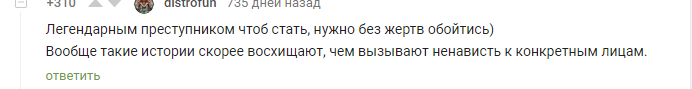 https://360tv.ru/media/uploads/article_images/2019/01/25725_%D0%BF%D0%B8%D0%BA%D0%B0%D0%B1%D1%831.png