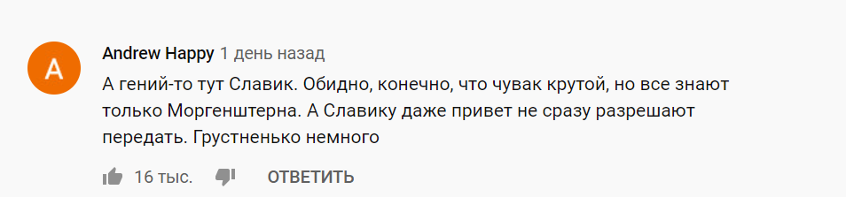 https://360tv.ru/media/uploads/article_images/2020/02/60760_1.PNG